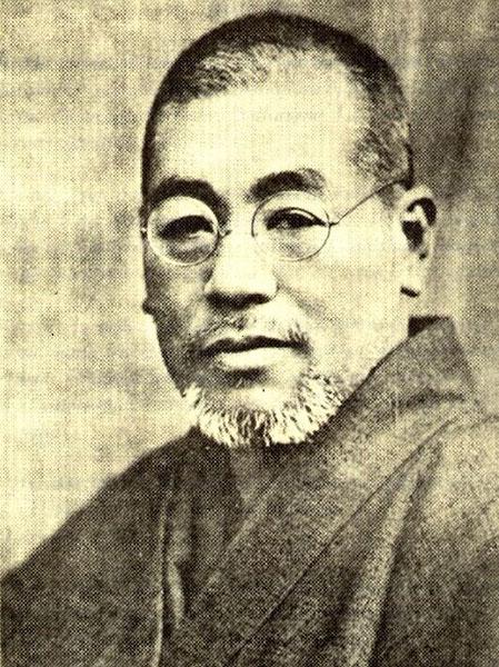Uszui Mikao (1865–1926): a Reiki szülőatyja és alapítója (forrás: wikipedia)